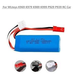 Image 4 - Оригинальный 7,4 V 450mAh 20C Lipo аккумулятор для WLtoys K969 K979 K989 K999 P929 P939 RC автозапчасти 2s 7,4 v батарея 5 шт./лот