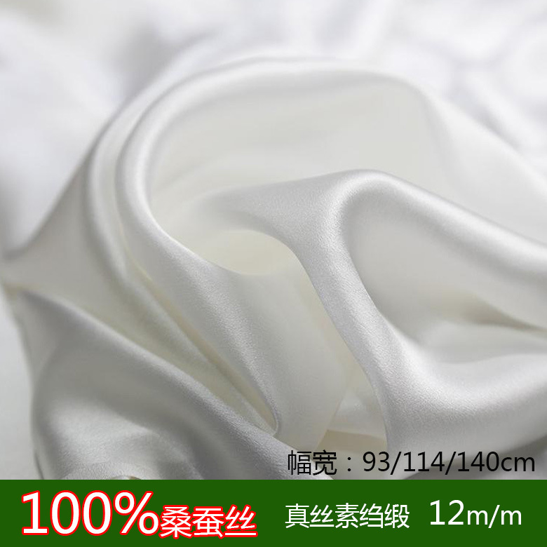 Silk Fabrics For Dresses Blouse Scarves Clothing Home Pillowcase Meter 100% Pure Silk Satin Charmeuse 12mill White High-end