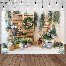 Mocsicka Пасхальный фон для фотографии весенний цветок с изображением