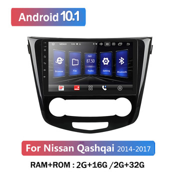 Android 10.1 2Din Car Radio Multimedia Video Player GPS For Nissan X-TRAIL X Trail T32 Qashqai 2 J11 2013 2014 2015 2016 2017 image