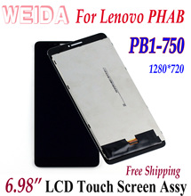 цена на WEIDA LCD Replacment 7 For lenovo phab PB1-750 LCD Display Touch Screen Assembly pb1 750 PB1-750M