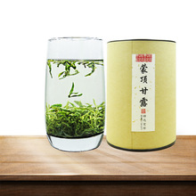 Tea-Rice Green-Tea Collected Bud Gaoshan-Head Was From-Sichuan At Mengding Manlu In-Bulk
