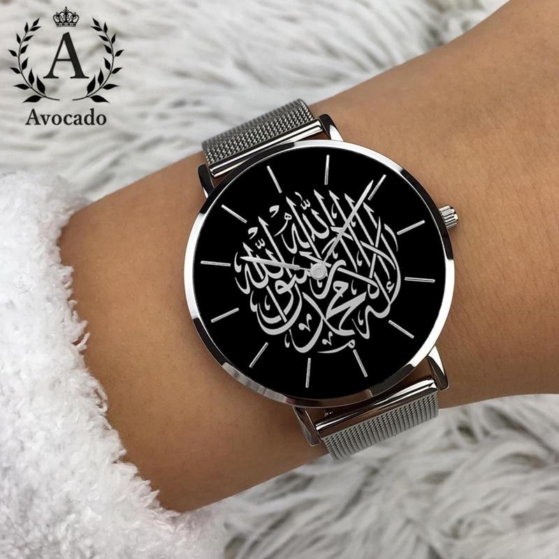 Avocado Fashion Men'S Watch Simple Arabic Quartz Watches Rose Gold ...