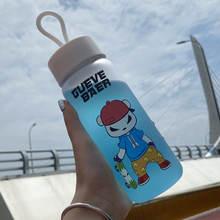 Пластиковая термостойкая бутылка для воды с рисунком медведя