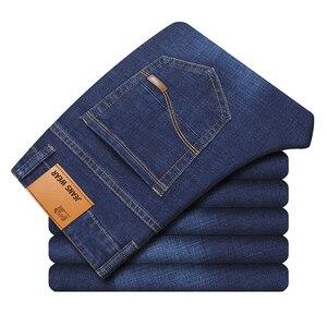 Image 2 - 2019 jesień wiosna w połowie wagi mężczyźni Casual Biker dżinsy Stretch spodnie dżinsowe solidne dopasowane jeansy rurki męskie spodnie uliczne typu Skinny