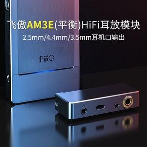 Image 5 - FiiO AM3E 2.5MM + 3.5MM + 4.4MM מאוזן מגבר מודול X7 בלעדי מגבר מודול Q5s סטנדרטי אוזניות מגבר חלק