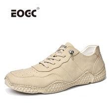 Мужские повседневные туфли из натуральной кожи на шнуровке удобные