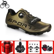 Профессиональная велосипедная обувь с самоблокировкой сверхлегкие