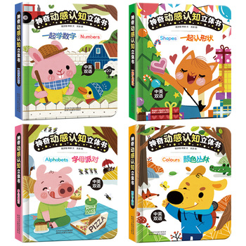 4 Books 3D Pop-up Coloring Book Chinese-English Bilingual Child Education Development English Early Education Children Books Art english page 4