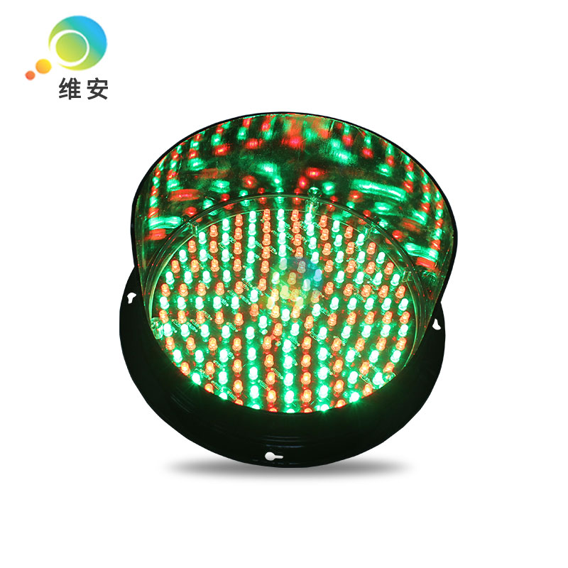 DC12V Common Positive Wire Mix Red Green 200mm Diameter LED Traffic Signal Light Replacement For Promotion