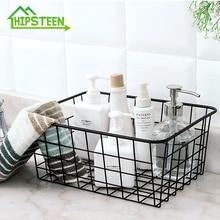 HIPSTEEN Household Iron Art Storage Basket Kitchen Bedroom Sundries Snacks Organizer Black White