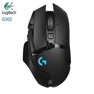 Logitech (G) G502 LIGHTSPEED Wireless Charging Mouse Gaming Mouse Gaming Mouse RGB 16000DPI Black GPW Powerpla