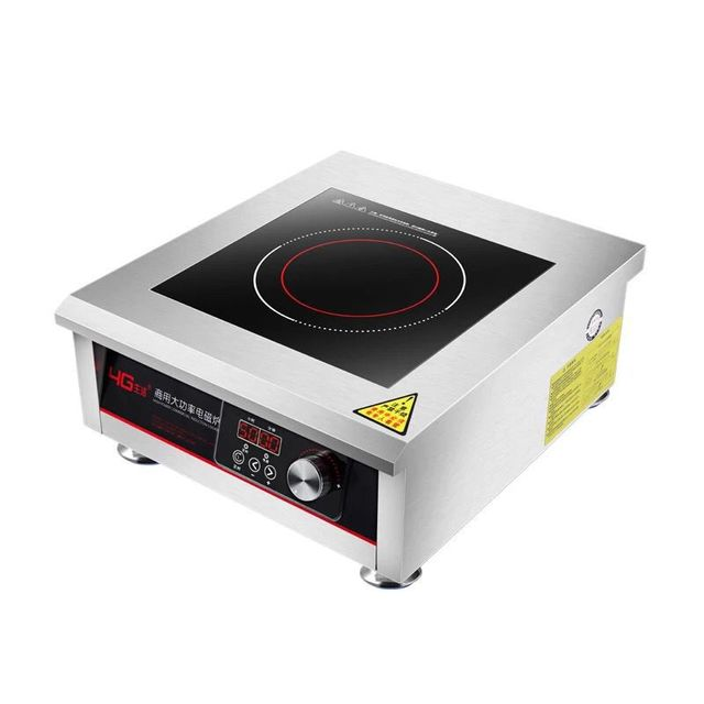 AC220 240V 50 60hz 6KW power electric ceramic stove boiling tea heating coffee COOKER COFFEE HEATER can weight 150KG pot - 2