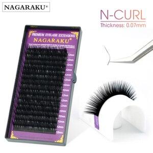 Image 3 - NAGARAKU N תלתל L תלתל 7 ~ 15mm לערבב פו מינק ריסים בודדים רך טבעי ריסים ריסים ריסי ריס הארכת