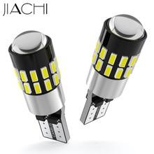 JIACHI 100PCS LED Bulbs T10 W5W 194 168 501 CANBUS No Error Non Polarity Car Interior Accessories Clearance Lamps White DC12 24V