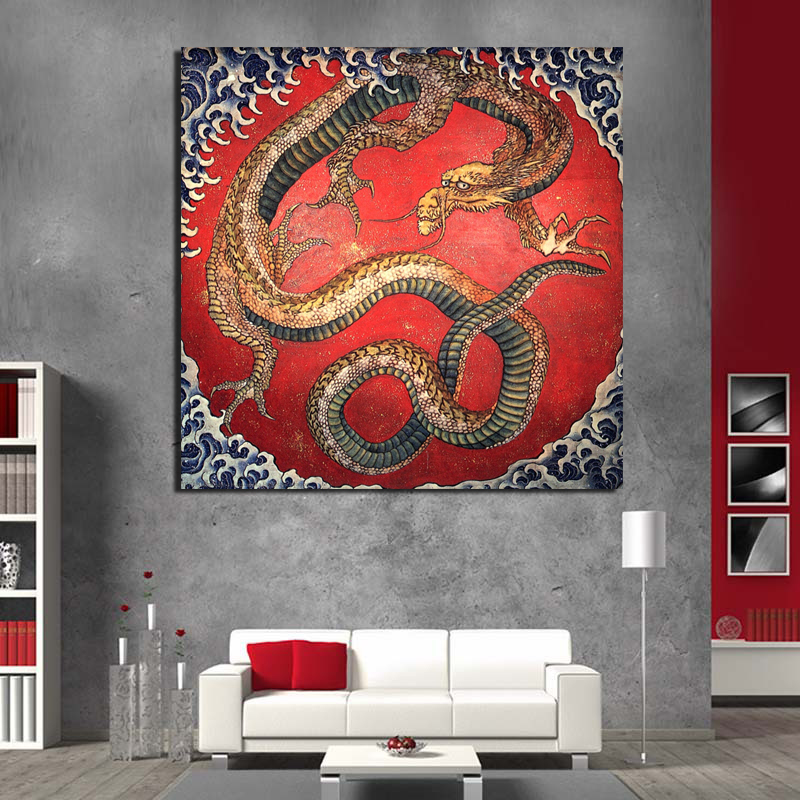 Katsushika Hokusai Dragon Wall Art Canvas Painting Posters Prints Modern Painting Wall Pictures For Living Room Home Decoration