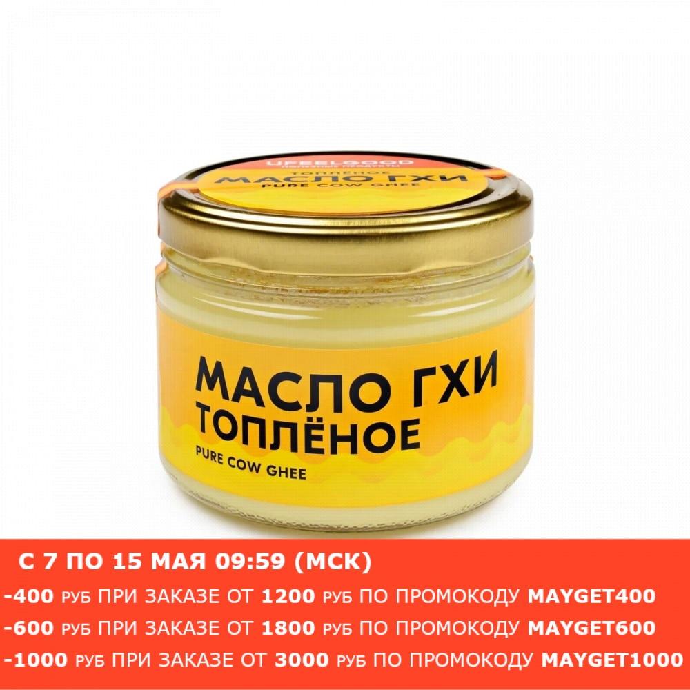 Топлёное масло ГХИ Ufeelgood, 340 г.