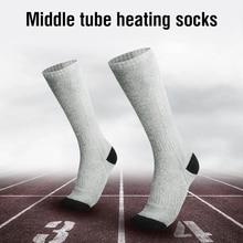 Long Heated Socks Rechargeable Battery Heating Socks Men Women Winter Socks Outdoor Skiing