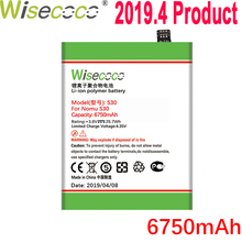 WISECOCO 6750mAh S30 Battery For Nomu Mobile Phone In Stock Latest Production High Quality With Tracking Number