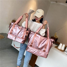 Han edition outdoor excursion travel luggage bag portable bag female package dry wet depart exercise