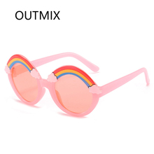 Радужные солнцезащитные очки для мальчиков и девочек, детские круглые солнцезащитные очки с цветными линзами, детские оттенки, розовые зер...