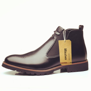 Image 2 - Misalwa Autumn Winter 2020 Men Chelsea Boots Black Red Yellow Microfiber Leather Brogue Boots Bullock Men Casual Shoes Big Size