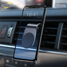 Metal Magnetic Car Phone Holder for iPhone Samsung Xiaomi 360 Air Magnet Stand in GPS For Iphone X 8 7 A50 A70 S9 S8