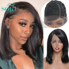 Short Bob Wig Synthetic Lace Front Wig Black Color For Black Women 14 Inches Ombre Red Daily Cosplay Hairstyle L Part Lace SOKU