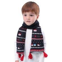 Осенне-зимний теплый флисовый детский шарф унисекс с рисунком маленького домика