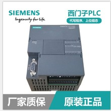 جديد الأصلي 6ES7 288 1SR20 0AA0 SIMATIC S7 200 الذكية PLC ، وحدة المعالجة المركزية SR20 ST20 SR30 ST30 SR40 ST40 CR40 SR60 ST60 CR60 ، AC/DC/التتابع