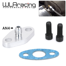 Kit adaptador de junta de brida de entrada de aceite WLR RACING Turbo 4AN 4 AN Fitting T3 T3/T4 T04 WLR-OFG31