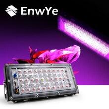 EnwYe 50W LED 식물 성장 램프 AC 220V 식물 투광 조명 온실 식물 수경 식물 스포트 라이트