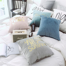 Nordic Velvet Cushion Pillow Set Soft Comfortable Sofa Living Room Car Bedroom Pillows Decorations for Home Hotel Luxury