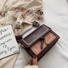 Scrub Leather Crossbody Bags For Women 2020 Chain Shoulder M