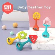 Bebê mordedor brinquedo bebês seguro frutas infantil dentição silicone mastigar cuidados dentários escova de dentes presente de enfermagem para a criança do miúdo brinquedos