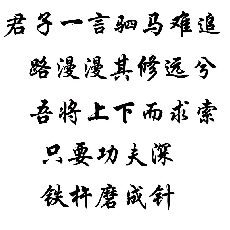 Black and white car stickers Chinese words stickers aesthetic bold car stickers in Car Stickers from Automobiles Motorcycles