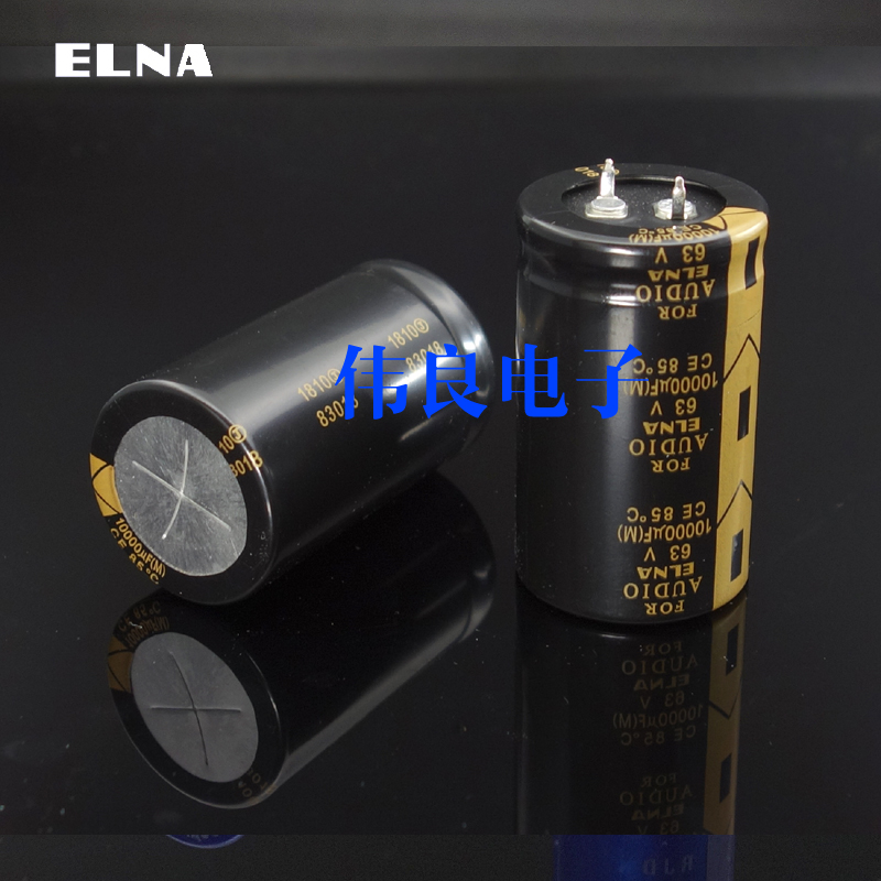 WEILIANG AUDIO ELNA Capacitor For Audio 10000uf/63V