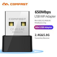 CF-811AC 650 mb s USB bezprzewodowy 2 4G i 5G Wifi Adapter o wysokiej prędkości karta sieciowa RTL8811 dwuzakresowy 802 11AC antena do laptopa pulpit tanie tanio comfast 10 100 mbps CN (pochodzenie) Zewnętrzny wireless ETHERNET 802 11n 802 11a g Usb2 0 600 mbps RTL8811CU 650Mbps (11N 200Mbps 11AC 450Mbps)
