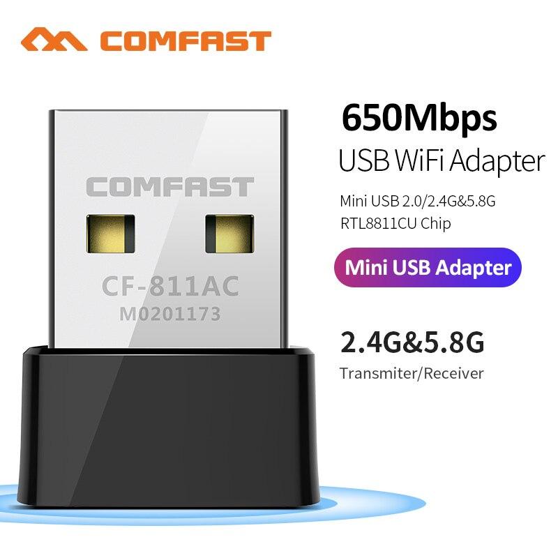 CF-811AC 650mbs usb sem fio 2.4g & 5g wifi adaptador de alta velocidade placa rede rtl8811 banda dupla 802.11 ac antena para desktop portátil