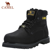 CAMEL Men's Shoes Quality Tooling Boots Genuine Leather Army Male Tactical Military Botas Rubber Cool Work Shoes Man Size 41-46(China)