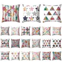 Красочная Геометрия арт полоса Гостиная декоративная подушка
