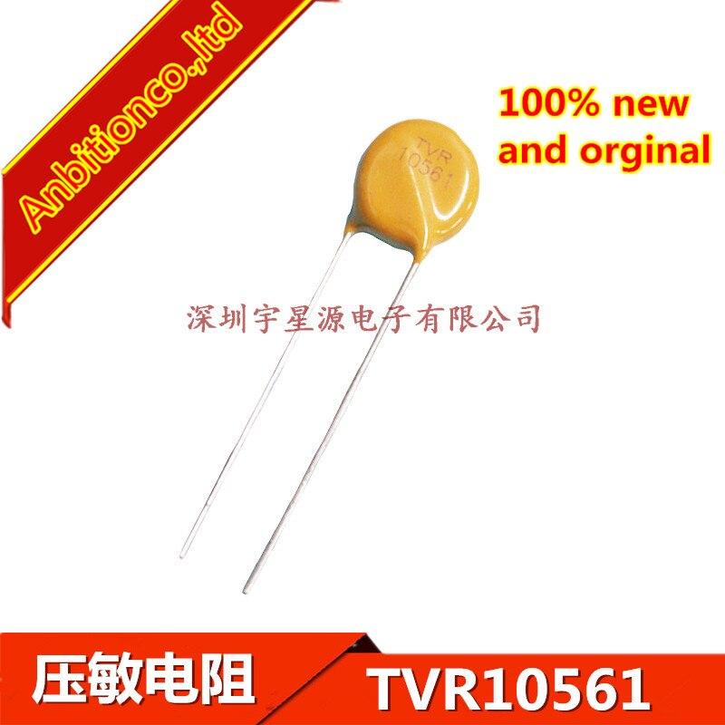 10pcs 100% New Original Surge Protection Varistor TVR10561 TVR10561KSY
