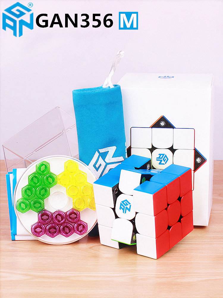 GAN Cube Stickerless Magnets Puzzle Magic-Speed Professional
