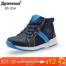 Apakear بنين الخريف الربيع حذاء من الجلد للأطفال في الهواء الطلق دراجة نارية مارتن الأحذية للمدرسة الرياضة الاطفال العظام حذاء كاجوال