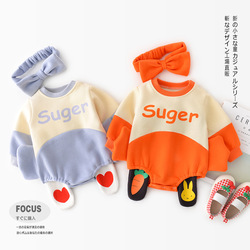 WLG new born rompers baby autumn boy girl patchwork letter printed thick romper toddler casual clothes 6-24 months