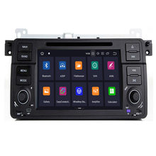 8 núcleo autoradio android 10 multimídia carro para bmw e46 m3 318/320/325/330/335 rover 75coupe navigationgps stere4 + 64gb dsp