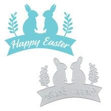Naifumodo Happy Easter Dies Bunny металлические режущие штампы новые для изготовления открыток Скрапбукинг тиснильный альбом для рукоделия