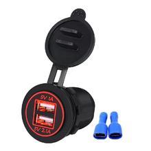 цена на 2019 New 12V-24V 2 Port USB Car Charger Power Adaptor Cigarette Lighter Socket Splitter