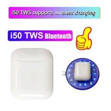 Новая функция i50 tws беспроводные Bluetooth наушники-капельки со стерео для всех смартфонов PK i10/i15/i20/i21/i30/i60 TWS