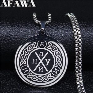 Viking Stainless Steel Necklac